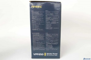ANTEC-VPF650-review_004