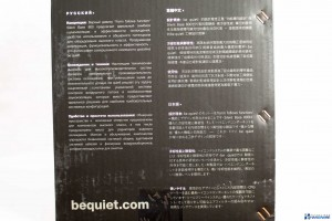 be quiet! silent base 800 review_004