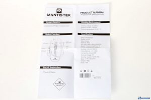 mantistek-gm01-mouse-review-unboxing_003
